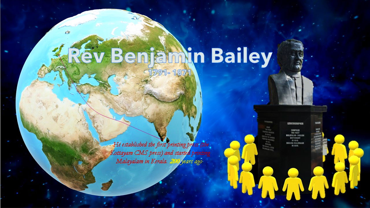 """"""" Rev Benjamin Bailey"""" -Thank you"""